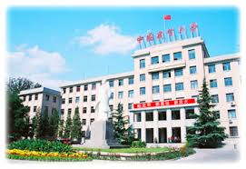 CHINA Agricultural university1