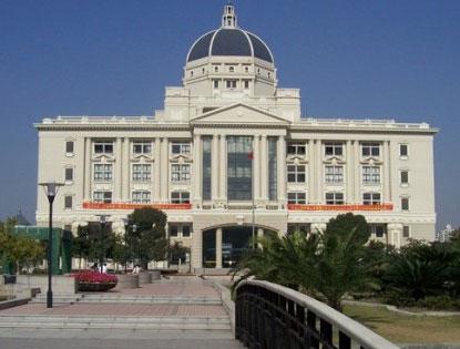 SHANGHAI INTERNATIONAL STUDIES UNIVERSITY1