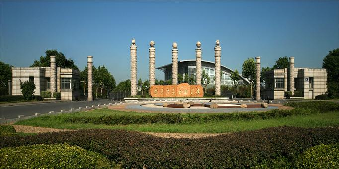 nanjing university of science & technology1