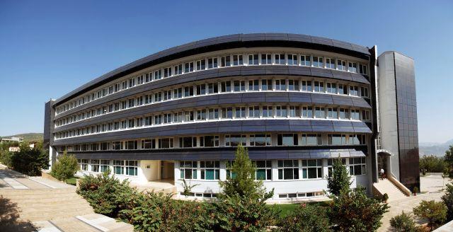 mugla university1
