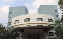 دانشگاه بهاراتی  پونا