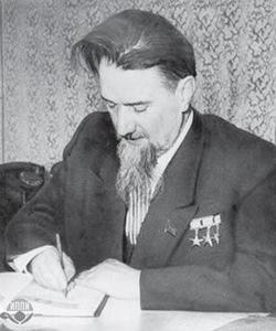 kurchatov