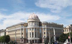 دانشگاه ایالتی ساراتوف – saratov state university – SSU
