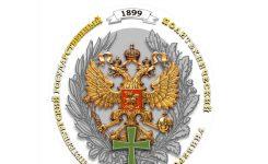 دانشگاه پلی تکنیک سن پترزبورگ ( St. Petersburg Polytechnic University)