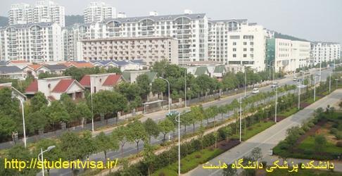 studentvisa-ir-hust-mbbs-university