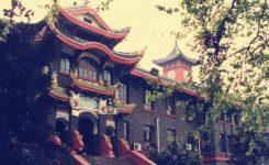 دانشگاه سیچوان